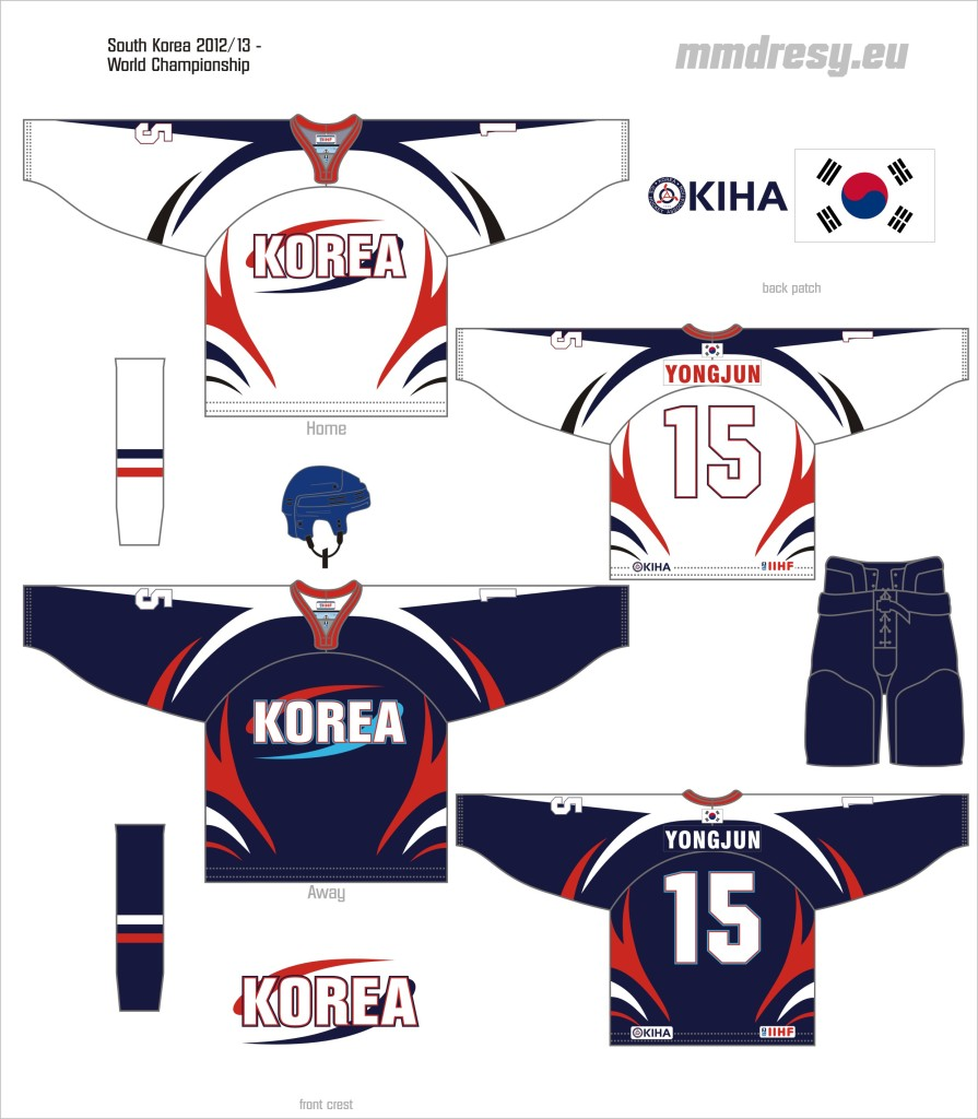 south korea 2012-13 - wc jerseys